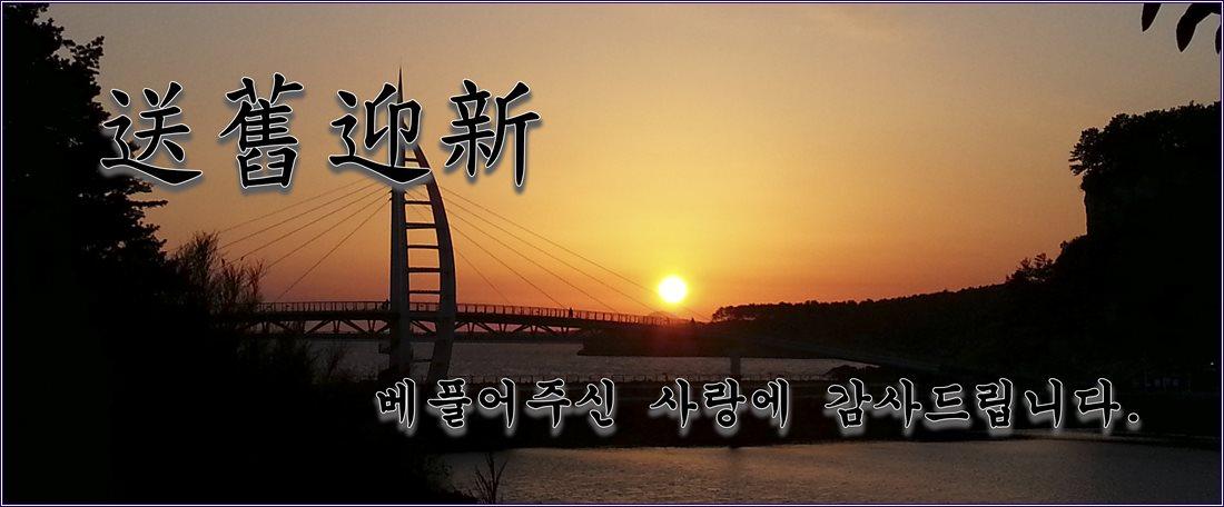 wa_LEE2183-Pano-sin3.jpg